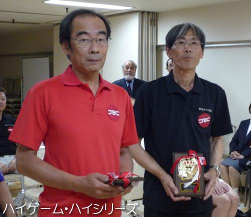 第14回 北信越シニアボウリング選手権大会 ハイゲーム ハイシリーズ