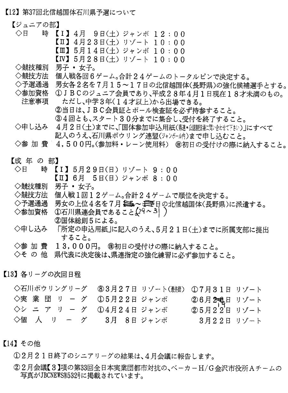 ����Ϣ���� 2016ǯ03��_03